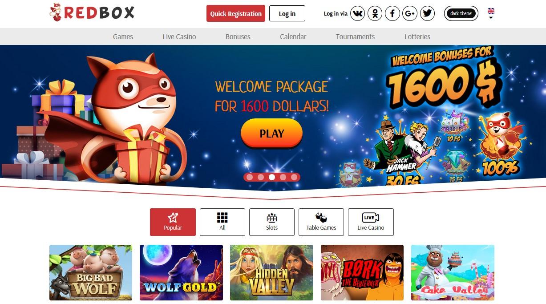 Бонусы Casino RedBox